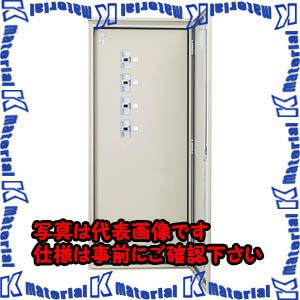 【P】【代引不可】【個人宅配送不可】河村(カワムラ) 産業用直流集電箱DC750V(縦型) PVS-A PVS17-03A[KWD45675]
