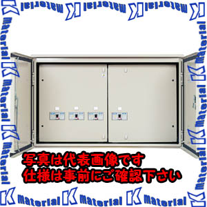 【P】【代引不可】【個人宅配送不可】河村(カワムラ) 産業用直流集電箱DC750V(横型) PVS-AY PVS10-10AY[KWD45659]