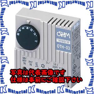 【代引不可】【個人宅配送不可】河村(カワムラ) 温度スイッチ RP4-BB[KWD03137]