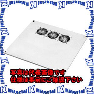 【代引不可】【個人宅配送不可】河村(カワムラ) 天井ファン RPT44-71ATS[KWD06272]