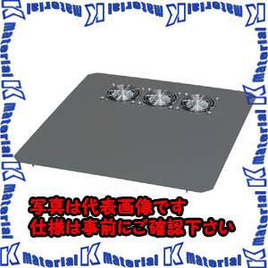 【代引不可】【個人宅配送不可】河村(カワムラ) 天井ファン RPT44-71CWV[KWD06274]