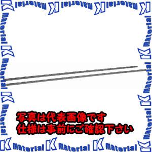 【P】【代引不可】【個人宅配送不可】河村(カワムラ) リアマウントアングル RP93R-2000AVB[KWD03513]