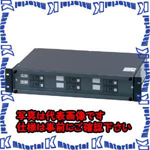 【P】【代引不可】【個人宅配送不可】河村(カワムラ) ユニット型分電盤(19インチラックマウント) RP992 RP992-2N13M4L2B[KWD03633]