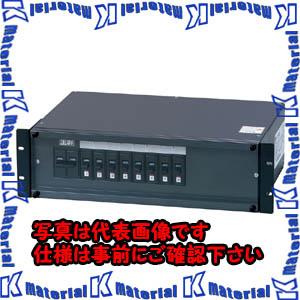 【P】【代引不可】【個人宅配送不可】河村(カワムラ) ユニット型分電盤(19インチラックマウント) RP992 RP992-3S13M8L2B[KWD03695]