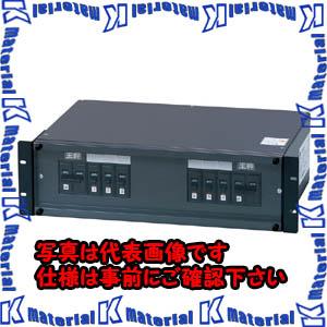 【P】【代引不可】【個人宅配送不可】河村(カワムラ) ユニット型分電盤(19インチラックマウント) RP992 RP992-3S25M2L3B[KWD03718]