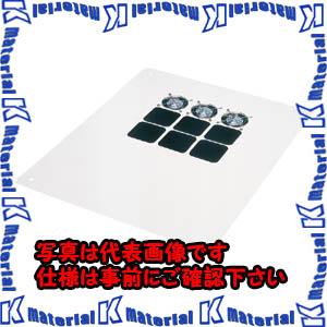 【代引不可】【個人宅配送不可】河村(カワムラ) 天井ファン RPIT44 RPIT44-70DL9[KWD04785]