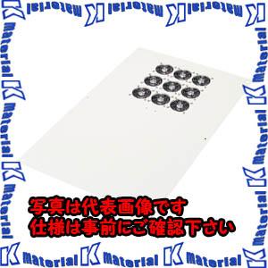 【P】【】【個人宅配送】河村(カワムラ)天井DC9連ファンRPIT44DRPIT44D-80W[KWD04857]