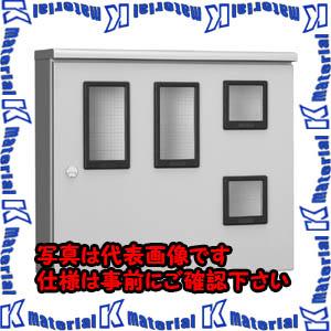 【P】【代引不可】【個人宅配送不可】河村(カワムラ) ステンレス製塗装付屋外引込計器盤用キャビネット SCMO SCMO 220[KWD47030]