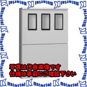 【P】【代引不可】【個人宅配送不可】河村(カワムラ) ステンレス製塗装付屋外引込計器盤用キャビネット SCMO SCMO 302[KWD47050]