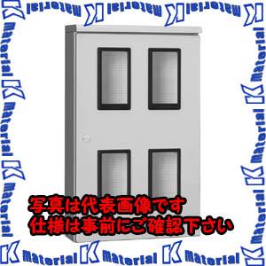 【代引不可】【個人宅配送不可】河村(カワムラ) ステンレス製塗装付屋外引込計器盤用キャビネット SCMO SCMO 400SK[KWD47059]