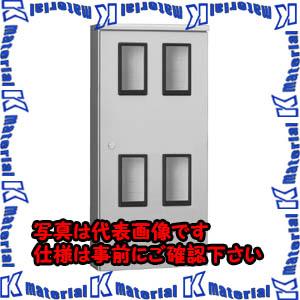 【代引不可】【個人宅配送不可】河村(カワムラ) ステンレス製塗装付屋外引込計器盤用キャビネット SCMO SCMO 400VK[KWD47061]