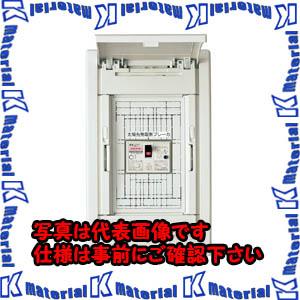 【代引不可】【個人宅配送不可】河村(カワムラ) 増設用分電盤(太陽光発電向) SFLK SFLK 12T[KWD47632]