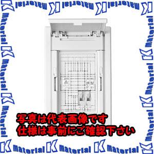 【代引不可】【個人宅配送不可】河村(カワムラ) 増設用分電盤(電気温水器用) SFLK SFLK 1B33U[KWD47634]