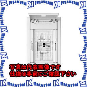 【P】【代引不可】【個人宅配送不可】河村(カワムラ) 増設用分電盤(太陽光発電向) SFLK SFLK 1T3[KWD47639]