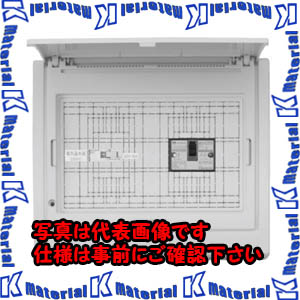 【P】【代引不可】【個人宅配送不可】河村(カワムラ) 増設用分電盤(電気温水器+太陽光) SFLK SFLK 2B3T3U[KWD47650]