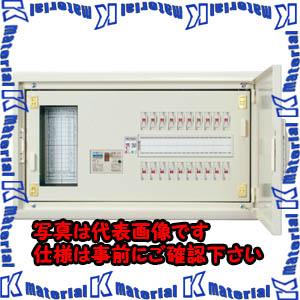 【P】【代引不可】【個人宅配送不可】河村(カワムラ) スマートホーム分電盤 SLA-FK SLA 3628-0FK[KWD47816]