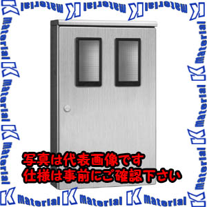 【代引不可】【個人宅配送不可】河村(カワムラ) ステンレス製ヘアライン引込計器盤用キャビネット SMO SMO 400S-2[KWD47893]
