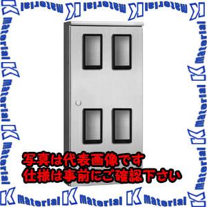 【P】【代引不可】【個人宅配送不可】河村(カワムラ) ステンレス製ヘアライン引込計器盤用キャビネット SMO SMO 400V[KWD47894]
