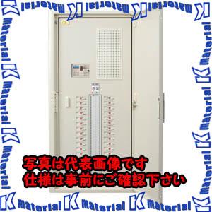 【P】【代引不可】【個人宅配送不可】河村(カワムラ) タテ型スマートホーム分電盤 SN-FKT SN 3132-4FKT[KWD47934]