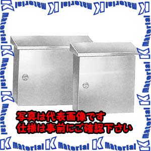 【P】【代引不可】【個人宅配送不可】河村(カワムラ) ステンレス製ヘアラインボックス SXO SXO 3312[KWD49028]