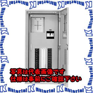 【予約】 【】【個人宅配送】河村(カワムラ) 2020[KWD49101]:k-material T1NV テナント用電灯分電盤 T1NV-DIY・工具