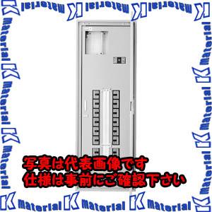 【代引不可】【個人宅配送不可】河村(カワムラ) テナント用動力分電盤 TONK TONK 1004NK[KWD49647]