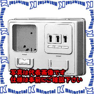 【P】【代引不可】【個人宅配送不可】河村(カワムラ) 分電盤 TPB TPB 223-0[KWD49670]