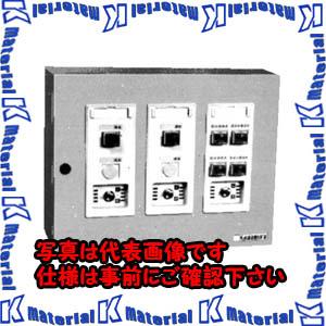 【代引不可】【個人宅配送不可】河村(カワムラ) 警報盤(220V用) WA WA 114K[KWD50326]