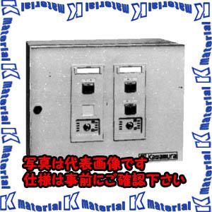 【P】【代引不可】【個人宅配送不可】河村(カワムラ) 警報盤(220V用) WA WA 12[KWD50328]
