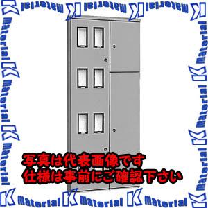 【P】【代引不可】【個人宅配送不可】河村(カワムラ) 集合計器盤用キャビネット WHO-LW WHO 128LWK[KWD50350]