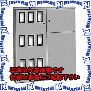 【P】【代引不可】【個人宅配送不可】河村(カワムラ) 集合計器盤用キャビネット WHO-LW WHO 129LWK[KWD50354]