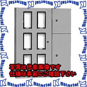 【代引不可】【個人宅配送不可】河村(カワムラ) 集合計器盤用キャビネット WHT WHT 336K[KWD50438]