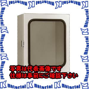 【代引不可】【個人宅配送不可】河村(カワムラ) 窓付盤用キャビネット WI WI 2[KWD50443]