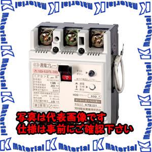 【代引不可】【個人宅配送不可】河村(カワムラ) 漏電ブレーカ(自家用発電連系用) ZL-S ZL 103-75TL-30S[KWD50729]