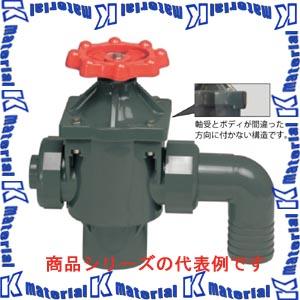 マサル工業 農業用給水栓 MH型フィールドバルブ50 丸ハンドル 付属S-100 V5253+V5229 [MS2814]
