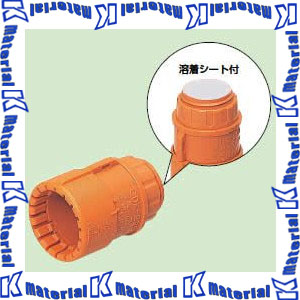 【P】未来工業 CDK-22GA 200個 CD管用コネクタ 溶着シート付 [MR00935-200]