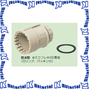 未来工業 MFSK-36GP 1個 PF管用コネクタ 防水型 [MR06225]