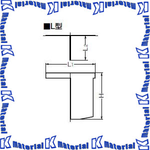 【P】【代引不可】【個人宅配送不可】未来工業 450M-L 1個 ミライハンドホール用仕切板 [MR17665]
