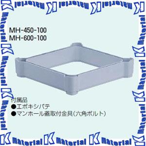 【代引不可】【個人宅配送不可】未来工業 MH-600-100 1個 ミライハンドホール継枠 [MR06376]