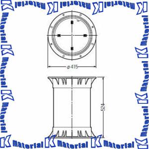 【代引不可】【個人宅配送不可】未来工業 MHR-3045 1個 ミライハンドホール [MR06390]