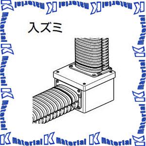 【P】【代引不可】【個人宅配送不可】未来工業 TFBI-125 1個 トラフレキ用分岐ボックス [MR15439]