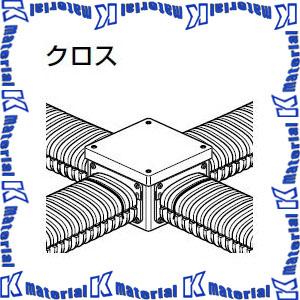 【P】【代引不可】【個人宅配送不可】未来工業 TFBX-150 1個 トラフレキ用分岐ボックス [MR15455]
