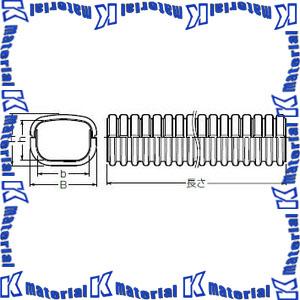 【代引不可】【個人宅配送不可】未来工業 TFX-F200S 1本 トラフレキ [MR15546]