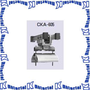 【代引不可】【個人宅配送不可】【受注生産品】未来工業 CKA-605 1本 ケーブルカッシャー 600型 [MR01522]