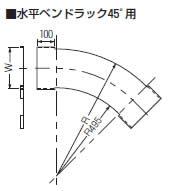 【代引不可】【個人宅配送不可】未来工業 SRA-CH45-100 1枚 アルミカバー 水平ベンドラック45°用 [MR13789]