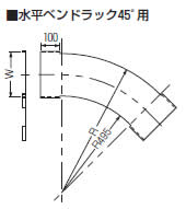【P】【代引不可】【個人宅配送不可】未来工業 SRA-CH45-80 1枚 アルミカバー 水平ベンドラック45°用 [MR13795]