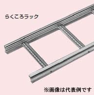 【代引不可】【個人宅配送不可】【受注生産品】未来工業 SRK80-80 1本 らくころラック [MR14708]