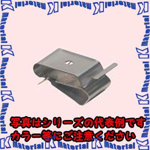 安心の実績 高価 買取 強化中 P 未来工業 KC-SP3 20個 MR18614-20 流行のアイテム ケーブルクリップ