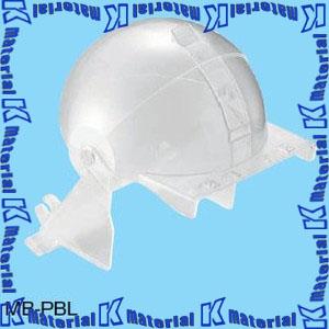 未来工業 MB-PBL 爆買い新作 10個 贈与 ジョイントボール MR05018-10