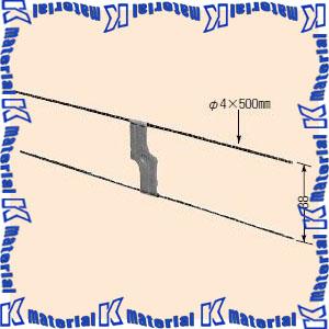 P 税込 未来工業 OF-35-H MR08356-10 ニュースタットバー メーカー直送 10個